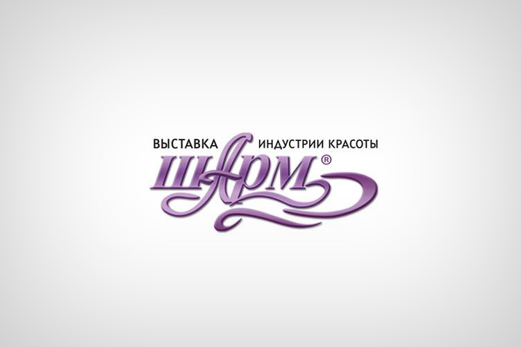 Exposições Estéticas Regionais (Federação Russa)